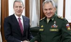 وزير الدفاع الروسي لنظيره التركي: نحتاج إلى دعم المنطقة منزوعة السلاح في إدلب