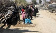 المصالحة الروسي: خروج أكثر من 100 ألف شخص من الغوطة عبر الممر الإنساني