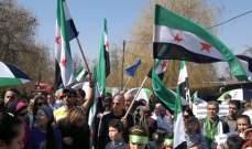 تصاعد الأزمة الخليجية يقلق المعارضة السورية