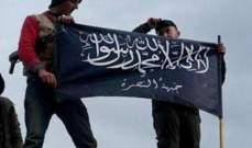 """""""النصرة"""" تبدأ تحقيقا لكشف مسربي المعلومات حول نقل أسلحتها الكيميائية"""