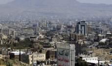 حكومة صنعاء تعلن حالة الطوارئ الوبائية لمواجهة الكوليرا