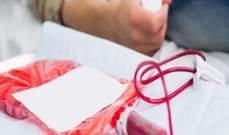"""مطلوب دم من فئة """"O+"""" لعملية طارئة لمريضة في مستشفى سيدة السلام في القبيات"""