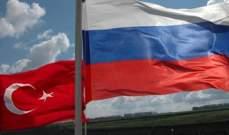 نائب وزير الخارجية الروسي يبحث مع نظيره التركي الوضع في سوريا