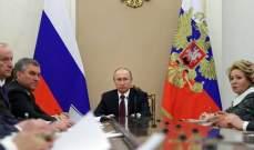 بيسكوف: بوتين بحث مع أعضاء مجلس الأمن الروسي بالوضع في سوريا