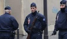الداخلية الفرنسية: بدء عملية أمنية لتحرير الرهائن المحتجزين