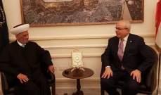 المفتي دريان استقبل  رئيس جمعية المقاصد الخيرية الإسلامية في بيروت