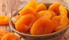 أكاديمية تركية تنصح بتناول المشمش المجفف بالإفطار والسحور