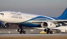 """الهيئة العمانية للطيران المدني تعلق مؤقتا تشغيل الطائرة """"بوينغ 737 ماكس"""""""