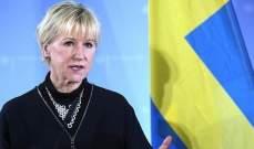 وزيرة خارجية السويد: تعرضت لتحرش جنسي من أعلى مستوى في السياسة