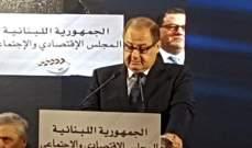 عربيد: نحن الجسر الصلب وصلة الوصل بين الدولة والمجتمع