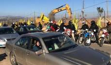 مسيرة دراجات إلى الشريط الحدودي في كفركلا