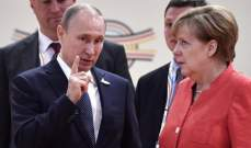 بوتين وميركل يبحثان هاتفيا حادث مضيق كيرتش والأزمة السورية