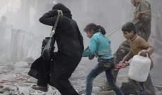 الإعلام الحربي: 1500 مسلح و6000 من أفراد أسرهم يبدأون غدا مغادرة حرستا