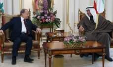 الرئيس عون استقبل مدير صندوق الكويت للتنمية الإقتصادية ومرزوق الغانم