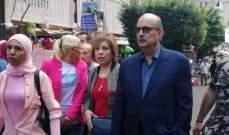 نجم افتتح مهرجان التسوق في صبرا - طريق الجديدة