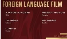 """""""قضيّة رقم 23"""" لزياد دويري أول فيلم لبناني مرشح لجوائز """"الأوسكار"""""""