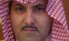 """سفير السعودية باليمن: """"أنصار الله"""" احتجزت 19 سفينة في ميناء الحديدة"""