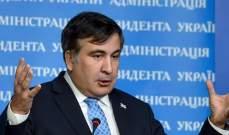 رئيس جورجيا السابق يعلن استعداده ترأس الحكومة الأوكرانية
