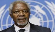 وفاة الأمين العام السابق للأمم المتحدة كوفي عنان عن عمر ناهز 80 عاما