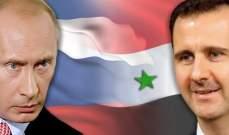 بوتين اتصل بالأسد وناقش معه آخر مستجدات الأوضاع واتفاق إدلب وكيفية تنفيذه