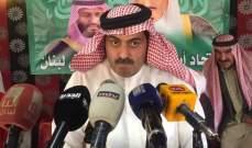 العشائر العربية: ندعم إستقالة الحريري وليتحمل الجميع مسؤولياتهم