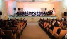 الجامعة الأنطونية تنظم أمسية ميلادية في فرعها في زغرتا