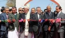 تدشين مسار جديد للتبادل التجاري بين أفغانستان والهند عبر الأراضي الإيرانية