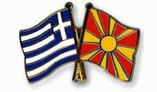 إستئناف الرحلات الجوية بين أثينا وسكوبيي بعد توقف 12 عاما