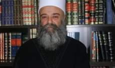 مصادر للحياة: صفقة تحرير مخطوفي السويداء تشمل عناصرا من حزب الله وقائداً إيرانياً