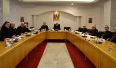 المطارنة الكاثوليك دعوا الحكومة لصم آذانها عن التدخلات الخارجية والترفع عن المحاصصات