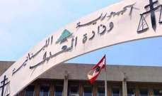 مجلس القضاء الأعلى نعى القاضيين سليم الجاهل وجرجي حيدر
