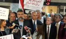 فلحة باعتصام لمتعاقدي الادارات في وزارة الاعلام: من حقكم ان تعاملوا وفق القوانين