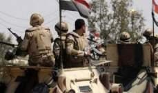 تعديل المادة الخاصة بالقوات المسلحة المصرية في الدستور المصري
