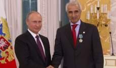 بوتين منح وسامي الدولة لمستثمرَين من البحرين والكويت