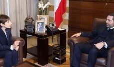 الحريري بحث مع جيرار بأوضاع النازحين والتقى فرعون ونقيب المحامين بالشمال ورئيس الندوة الاقتصادية