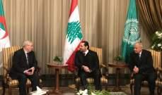 وصول رئيس مجلس الأمة الجزائري لمطار بيروت للمشاركة بالقمة