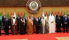 الاخبار: سعي أميركي لعدم تأمين مشاركة وازنة بالقمة الاقتصادية في بيروت