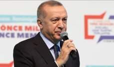 اردوغان: الراقصون مع التنظيمات الإرهابية سيندمون يوم لا ينفع الندم
