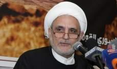الشيخ المصري: الجولان يمثل شرف الأرض العربية وأعرقها وسيعود إلى حضن سوريا