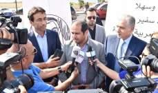 الشامسي: نحن ضد التطرف والارهاب والعنصرية وكل من يحاول الاساءة للبنان
