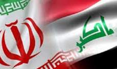 روحاني: العلاقات الإيرانية العراقية راسخة وليس بإمكان أحد المساس بها