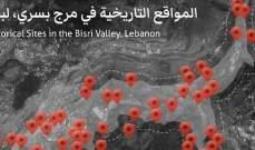 إطلاق مبادرة لإعلان مرج بسري محميّة طبيعيّة وأثريّة وزراعيّة
