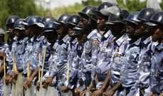 ضباط شرطة سودانيونيضربون عن العمل إلى حين ترقيتهم