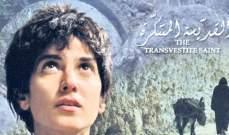 ذخائر القديسة مارينا يعود الى لبنان في 14 تموز بعد 800 سنة