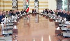 الخليج: اجتماعالمجلس الاعلى للدفاع أتى للبتّ بعرض أميركا حول ترسيم الحدود