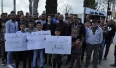 أهالي عبا اعتصموا مطالبين بتنظيم اليد العاملة الأجنبية في البلدة