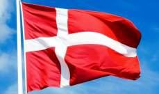 """حكومة الدنمارك: أطفال """"الجهاديين"""" المولودون في الخارج لن يحصلوا تلقائيا على الجنسية"""