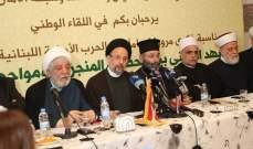 فضل الله:العيش المشترك لا يبنى إلا بذهنية منفتحة على تطلعات اللبنانيين