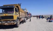 وصول دفعة جديدة من العائلات السورية النازحة إلى ممر جليغم قادمة من مخيم الركبان