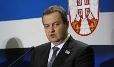 وزير الخارجية الصربي: سندعم لبنان في كافة المجالات في المنظمات الدولية